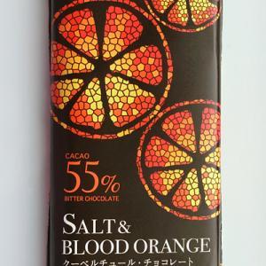 柑橘王国 ブラッドオレンジ塩チョコレート