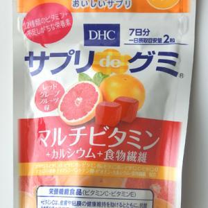 DHC サプリdeグミ マルチビタミン レッドグレープフルーツ味