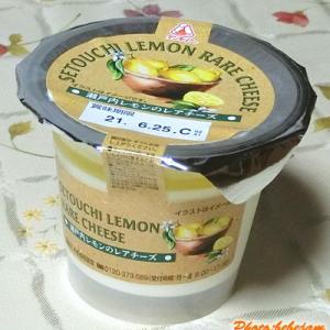 アンディコ 瀬戸内レモンのレアチーズ