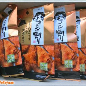 亀田製菓 × ファミリーマート 技のこだ割り 梅味