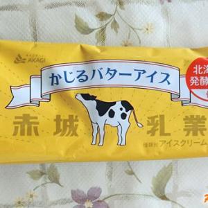 赤城乳業 かじるバターアイス(棒)