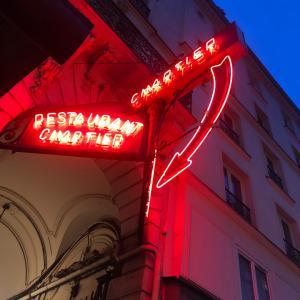 パリ1日目 part2