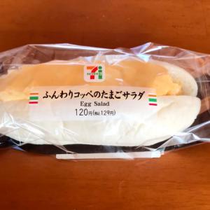 1年ぶりのパン