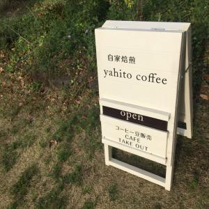 yahito coffee
