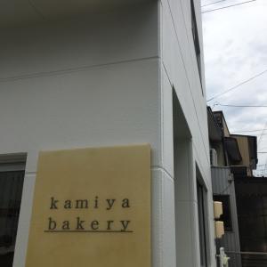 カミヤベーカリー