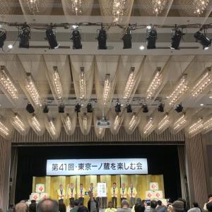 東京すず音アンバサダー活動、東京一ノ蔵を楽しむ会のお手伝いに行ってきました