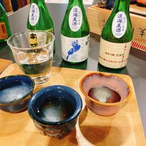 大津駅に一杯200円から呑める酔いところできておりました