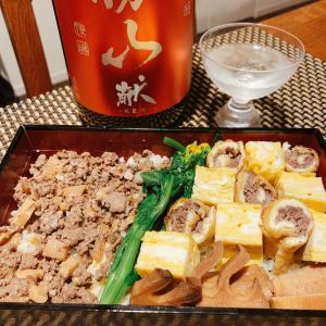 自家製ジビエ弁当、鹿と筍のそぼろご飯、鹿の炙り細巻き、ほっけの煮つけ