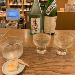 海の日、山の日、酒の日!にこたま福光屋さんで季節の呑み比べ