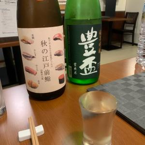 和酒とごはん、じざいやさんで一献