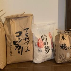どこの世に日々米からできたものと、米が届く家があるかというはなしで、、、