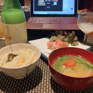 萩の人気割烹「千代」さんの大将にオンラインでお料理を教わろう