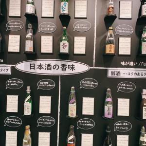 いつの間にかリニューアルされていた京都伊勢丹酒売り場にうかがいました