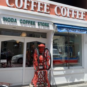 イノダ珈琲さん本店で食後のコーヒーを呑みながら、、、