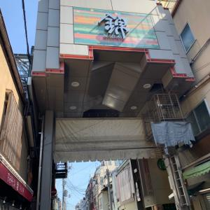 京都の台所、錦市場商店街さん