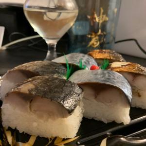 京都と言えば鯖寿司、鯖寿司で居酒屋ホテル