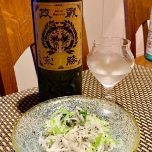 三つ葉と大根のとんぶり和え、わらび、九条葱出汁巻き卵、きのこ餡かけ豆腐、筍とこしあぶらのご飯