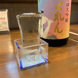 平日19時までのほろ酔いセット550円、「すいば蛸薬師室町店」さんで一献