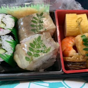 京料理 二傳さんの選べる肴セットとかたの桜で一献