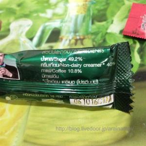 タイで売っている3in1インスタントコーヒーについて