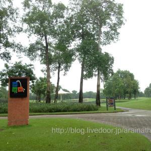 Lam Luk Ka Country Club