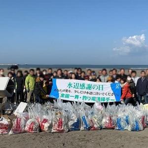 10/20 水辺感謝の日 ゴミ拾いボランティア募集(今年は苫小牧)