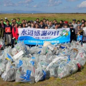 海辺感謝の日。ゴミ拾いin苫小牧東港