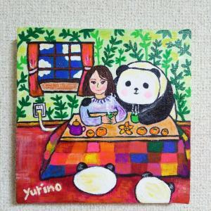 【オーダー作品】お茶のじかん~パンダとコタツで~