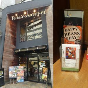 タリーズコーヒー新宿2丁目店様に個展のDMを置かせていただきました♪