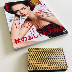 カードケース付き🎶ELLE JAPON (エル・ジャポン) 2019年 11月号! デシグアル おしゃれカードケース!