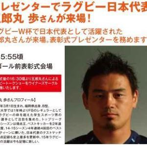 第35回 ジャパンカップ01