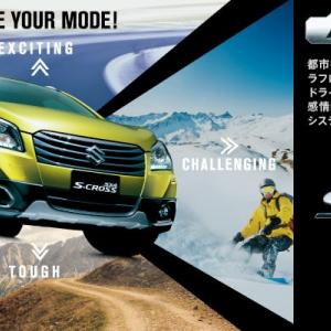 CHANGE YOUR MODE! 新型SX4 S-CROSS誕生。