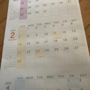 来年もこのカレンダー