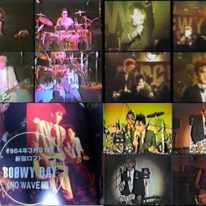 1984/02/17 名古屋 E.L.L. セットリスト & MC & レビュー