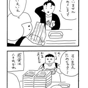 定期購読の本が『たまる』