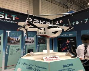 Japan Drone 2020