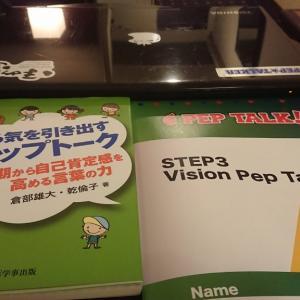 お勉強中。