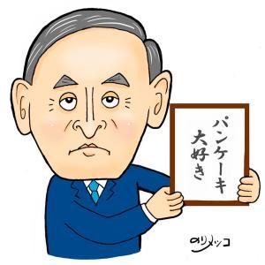 【似顔絵】菅義偉さん 描いてみました♪