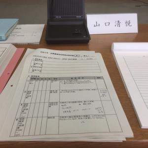 滝川市議会決算委員会