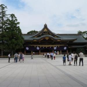 寒川神社 !