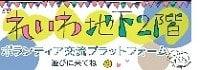 ◉【第一声】東京都知事候補 山本太郎 街頭演説 2020年6月18日【れいわ新選組代表 】