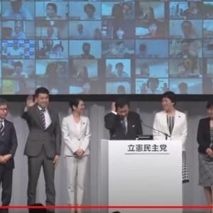 ◆[プロフェッショナル] 黒柳徹子 女優・ユニセフ親善大使 | 黒柳徹子との10日間 | NHK