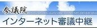 ●LIVE 🌏木村英子 れいわ新選組 国土交通委員会 質疑(2020/11/26)