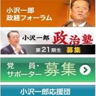 ◆【街宣Live】山本太郎(れいわ新選組代表)2021年4月14日
