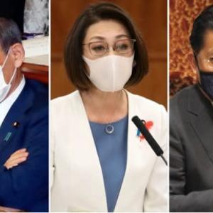 ◆【日刊ゲンダイ】国会延長を拒否した菅首相、三原副大臣、平井大臣の二枚舌