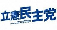 """◆菅首相がきょう訪問する福島の「原子力災害伝承館」で、被災者の""""語り部""""が国や東京電力の批判をしないよう口封じ"""