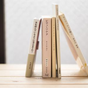 読書しているフリができる?!手帳型スマホケース☆iPhone新機種、アンドロイドや格安スマホにも対応