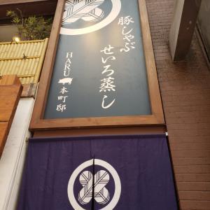 大阪出張でござんした