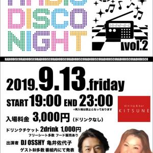 昨夜はRADIO DISCO NIGHT vol.2