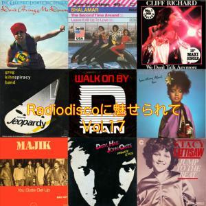 Radiodiscoに魅せられて Vol.17 (1979〜1983)
